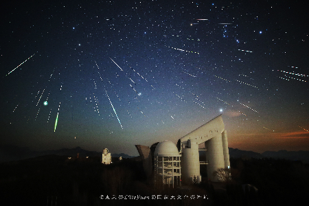 Gemini meteor shower and LAMOST ,2018  , Xinglong observatory, NAOC uploaded by Ellie Yuan