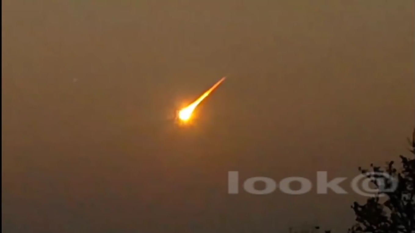 Image of the September 25, 2018, 14h 10m UT fireball extracted from a video of the event.